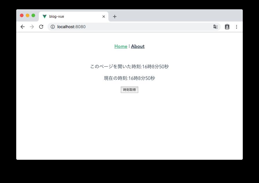 Vue.js テキスト表示サンプルプログラム動作確認